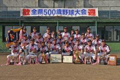 第39回 全県500歳野球大会