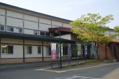 交流センター 雄川荘
