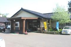 金浦温泉 学校の栖