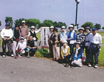健康教室 スポーツを楽しむ日(グラウンド・ゴルフの集い)