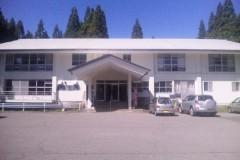 林業協業センター 赤倉山荘