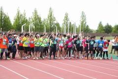 第5回秋田リレーマラソン