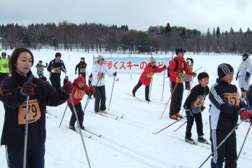 第38回県民歩くスキーのつどい